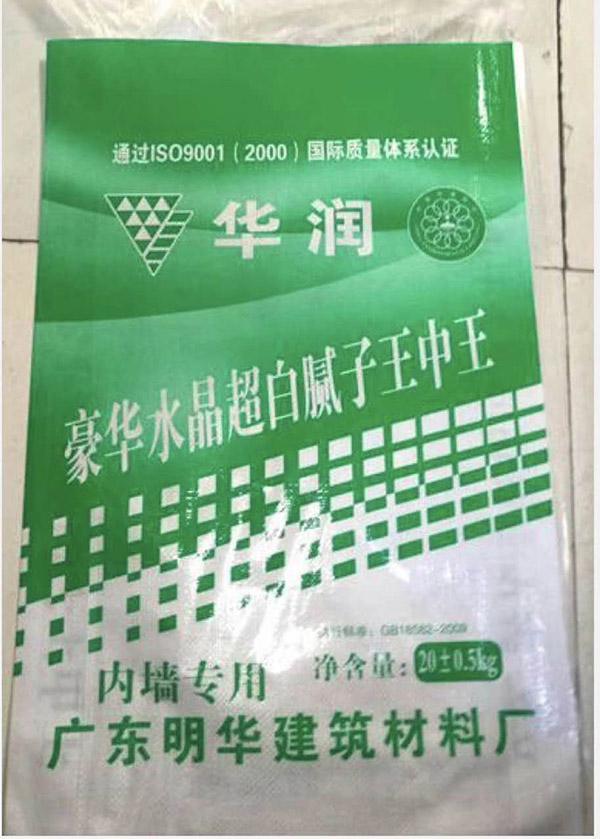 建筑材料塑料编织袋